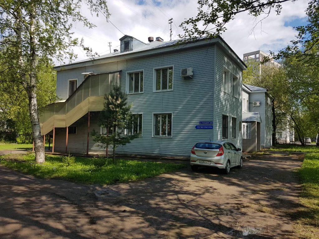 Сезонная лаборатория по исследованию клещей, Пермь, ул. Лебедева, 26