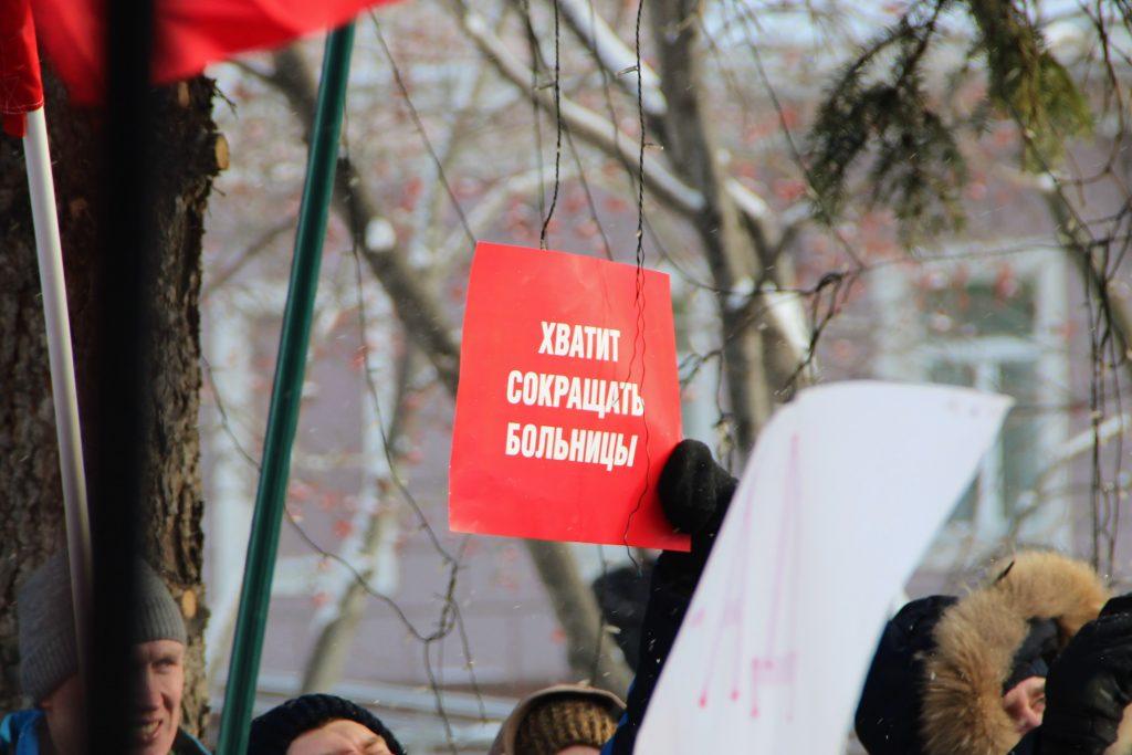 Чиновники пермской мэрии «усилили» оппозицию