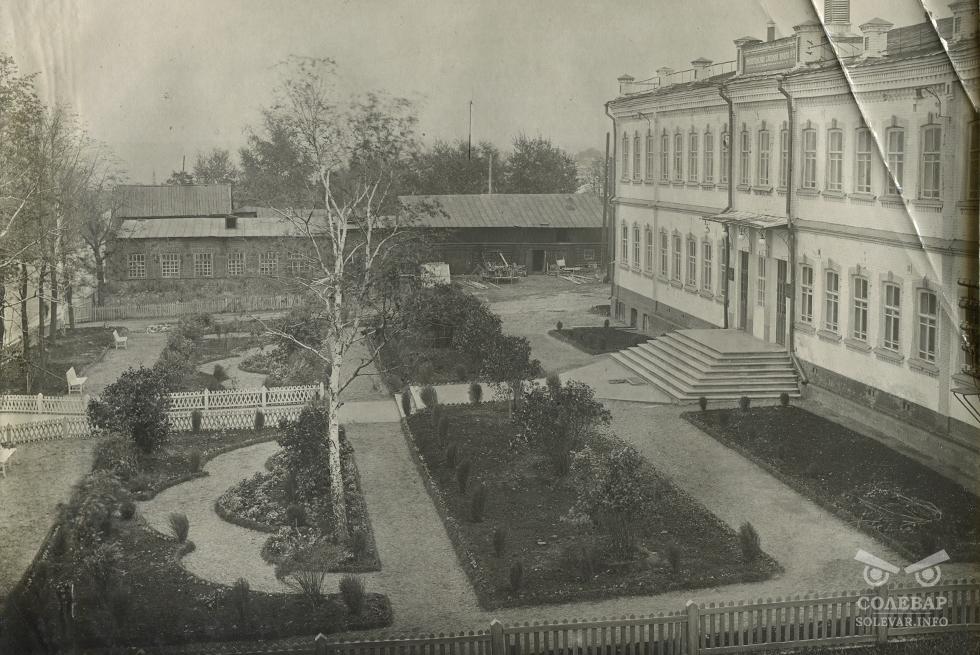 Гуляя по Мотовилихе 90 лет назад