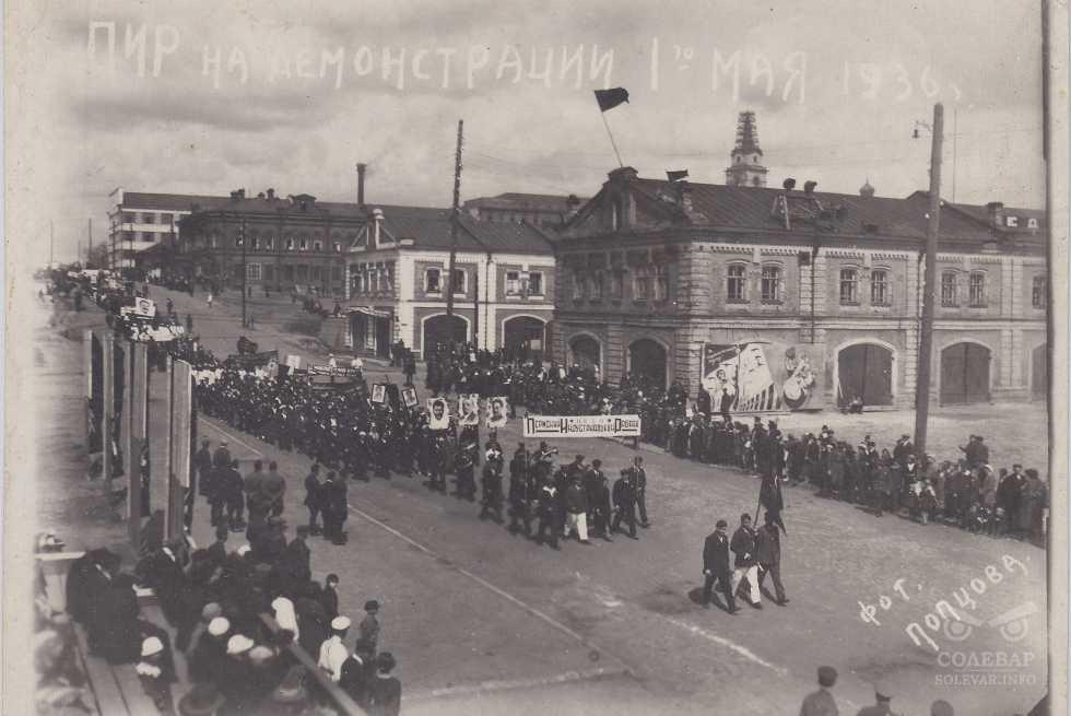 Гуляя по Перми 100 лет назад