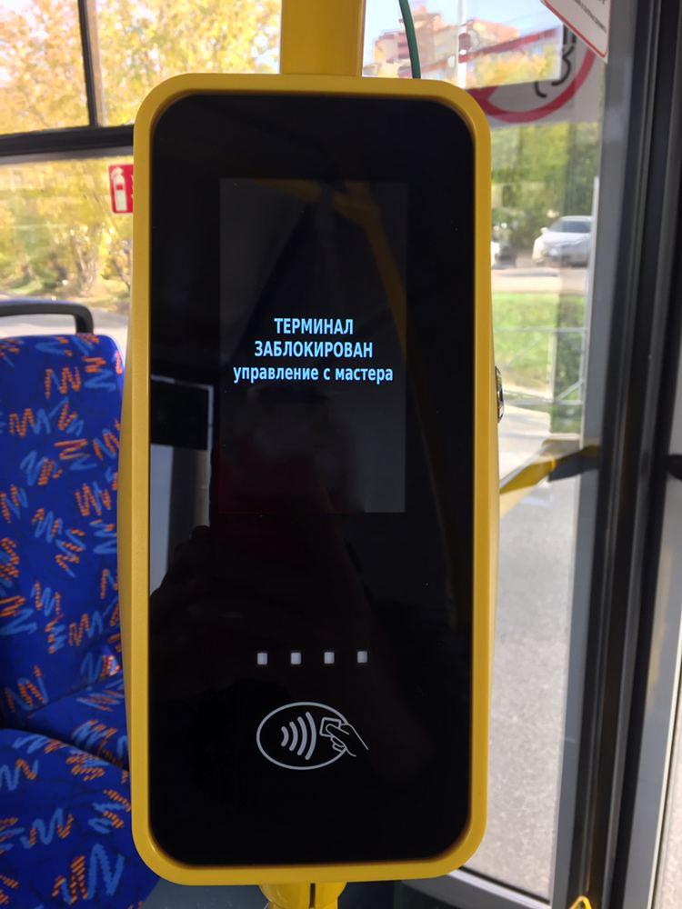 Пермский автобус экспериментов